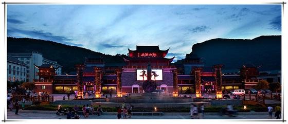 Charming Xiangxi Grand Theatre