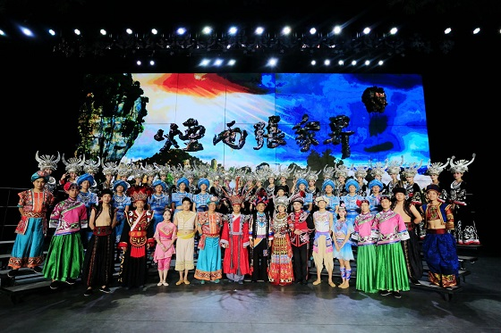 Zhangjiajie Misty Rain Show