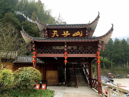 North Entrance of Zhangjiajie National Forest Park