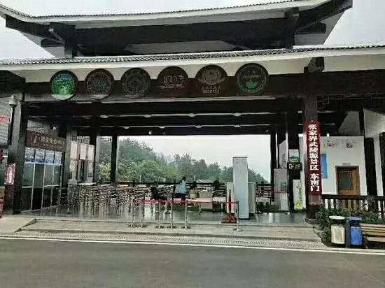 Southeast Entrance of Zhangjiajie National Forest Park