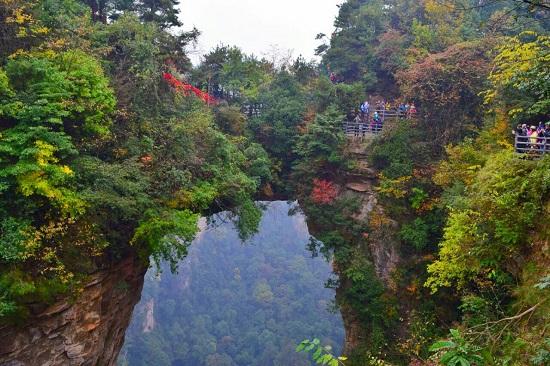 The First Natural Bridge Under Heaven