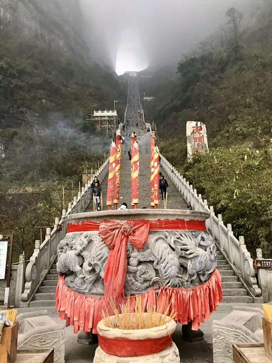 Zhangjiajie Tianmen Cave