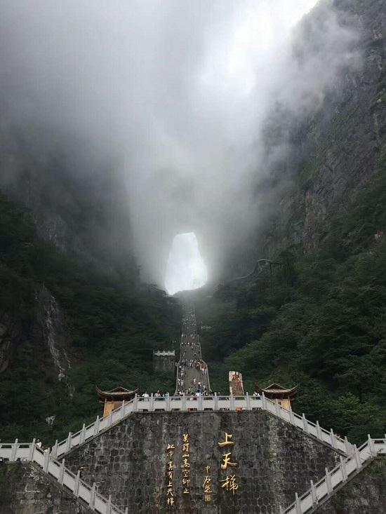 Zhangjiajie Heaven's Gate or Tianmen Cave