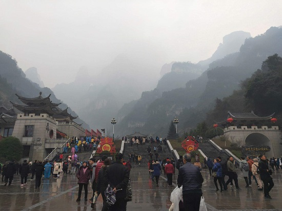 Zhangjiajie Tianmen Mountain Entrance Gate