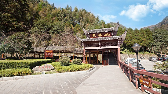 Tianzi Mountain Cable Car Station