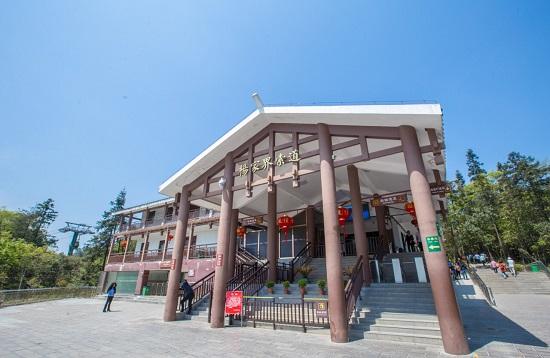 Yangjiajie Cable Car Station