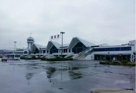 Zhangjiajie Hehua International Airport