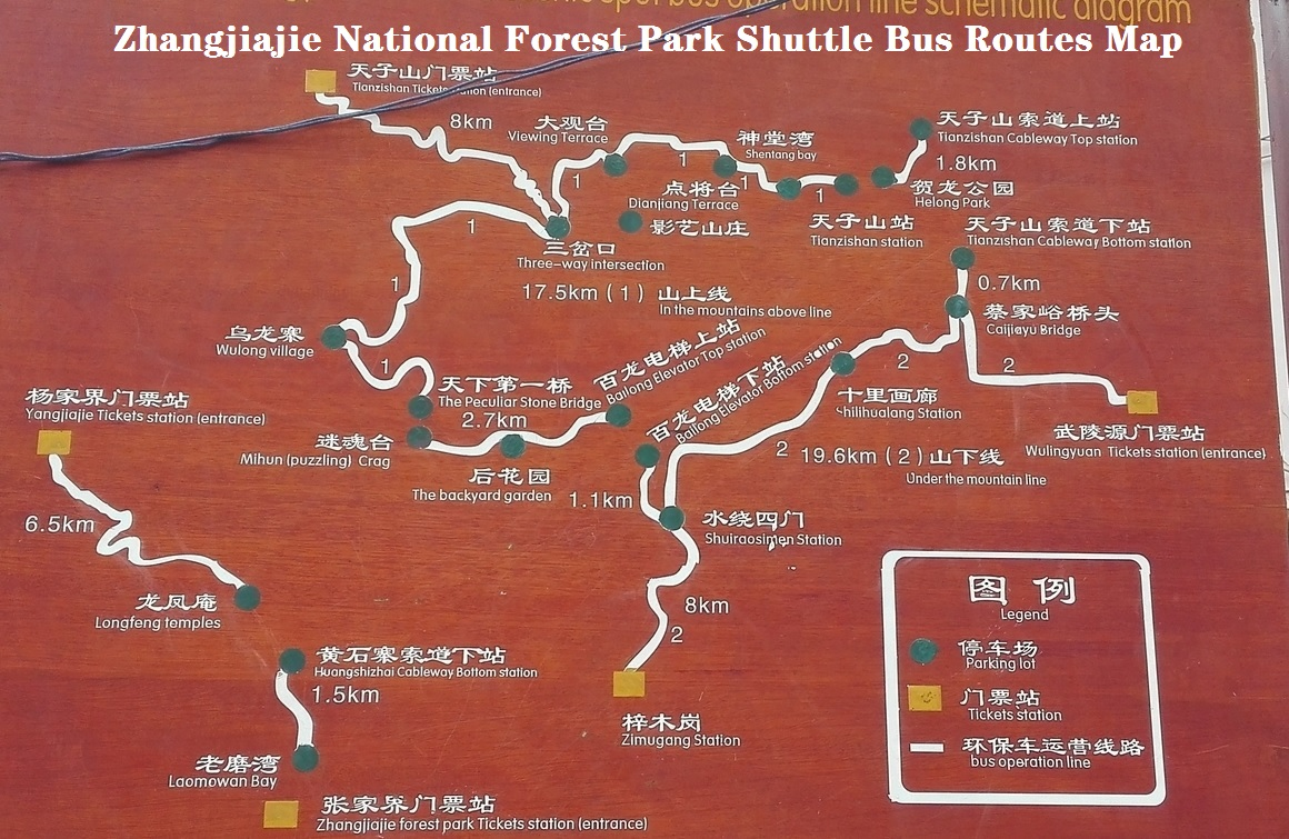 Zhangjiajie National Forest Park Shuttle Bus Routes Map