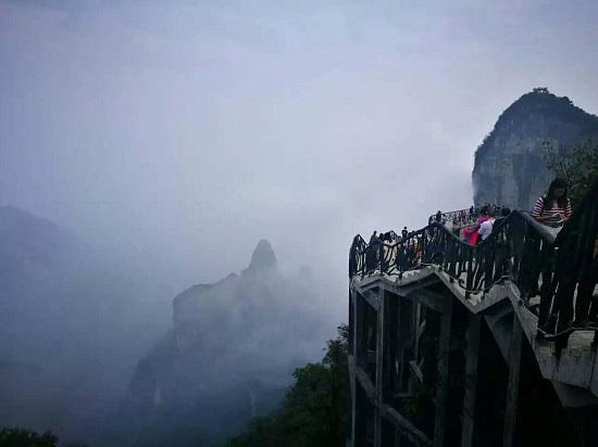 Zhangjiajie Tianmen Mountain National Forest Park